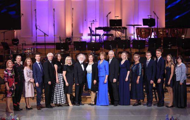 Aasta Õpetaja 2018 laureaadid